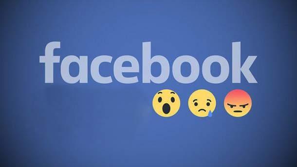 Публікації незалежних ЗМІ Росії зникають із Facebook