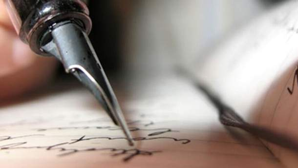 Новий проект українського правопису затвердили