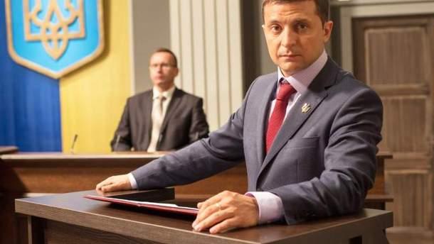 Зеленский с командой поздравили украинцев с Днем Флага
