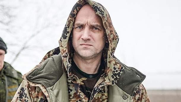 Захару Прилєпіну заборонили в'їзд у Боснію в Герцеговину