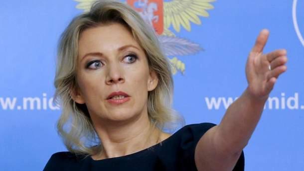 """Кремль устами Захаровой с пеной у рта осудил лозунг """"Слава Украине"""", назвав его нацистским"""