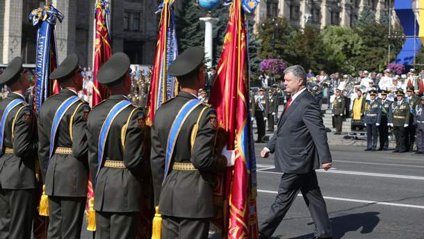 Фото с парада