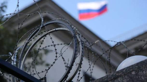 США обнародовали список новых санкций против России