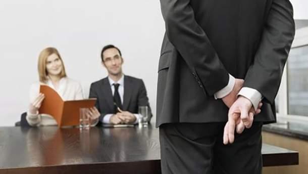 Дискримінація чоловіків у Бельгії карається штрафом