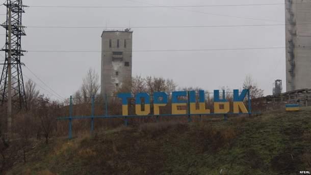 У результаті бойових дій у Торецьку на Донеччині припинено подачу води