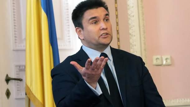 Клімкін розкритикував змінений закон Польщі про нацпам'ять