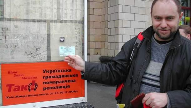 Прикордонники пояснили, чому не пустили Удота в Україну