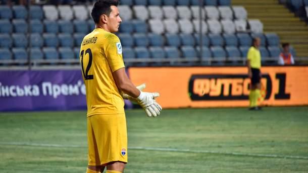 Мариуполь – Львов прогноз букмекеров на матч УПЛ