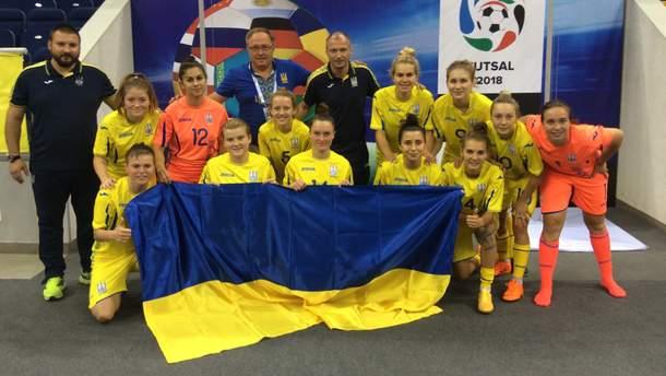Женская студенческая сборная Украины по футзалу