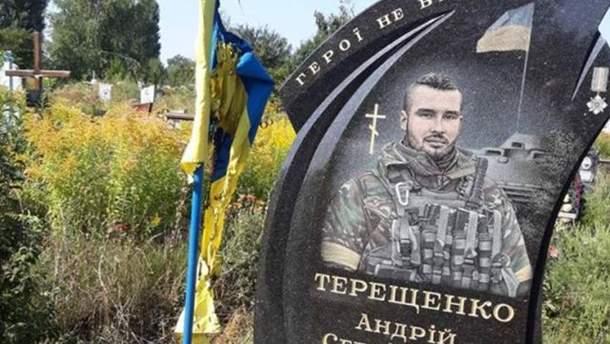 У Черкасах спалили прапор на могилі загиблого бійця АТО