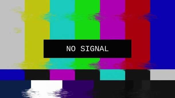 Аналогове телебачення в Україні вимкнуть 31 серпня