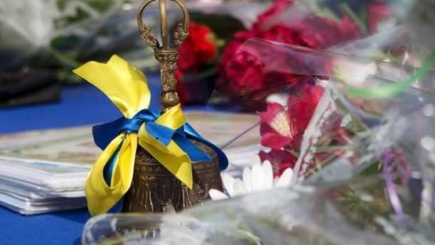 Перший дзвінок 2018 в Україні – лінійка 1 чи 3 вересня?