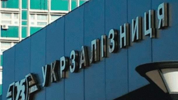 """""""Укрзализныця"""" будет строить новые транспортные терминалы"""