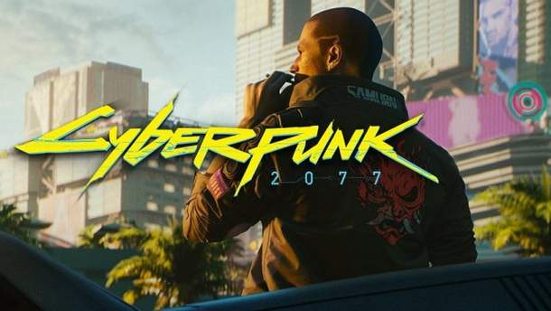 Cyberpunk 2077: трейлер (18+)