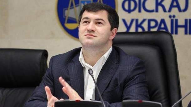 Экс-главу ГФС Насирова оставили под залогом в 100 миллионов