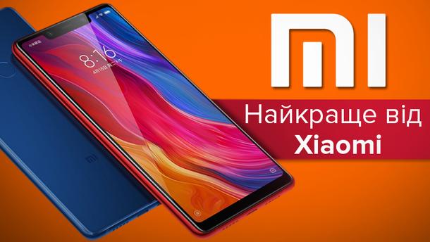 Самые лучшие смартфоны Xiaomi