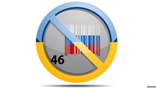 Запрещенные товары из РФ: вУкраинском государстве расширили список