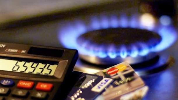 Зростання ціни на газ в Україні відклали до жовтня