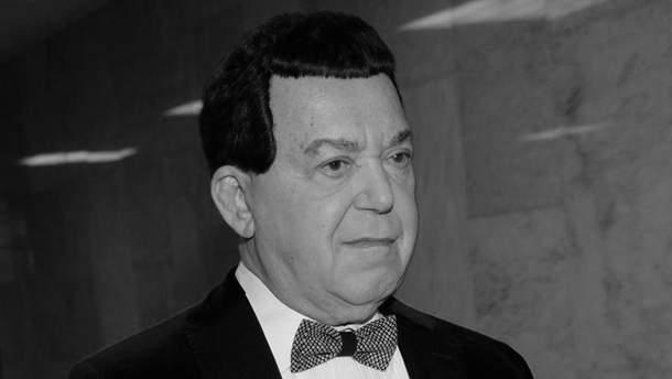 Помер Йосип Кобзон