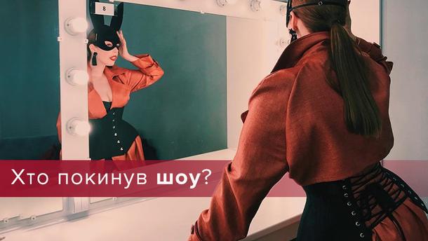 Топ-модель по-украински 2018 – 2 сезон 2 выпуск: кто покинул шоу