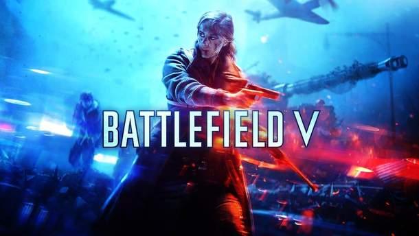 Battlefield V: нова дата виходу гри