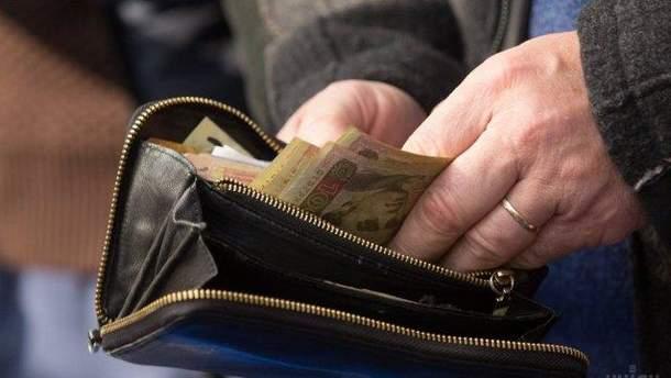 Уряд планує підняти мінімальні зарплати та пенсії українців з 1 січня