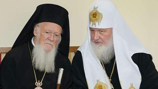 Константинопольский патриарх Варфоломей и Московский патриарх Кирилл