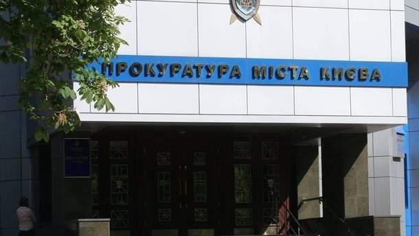 """Киянина, який стріляв у євромайданівців за слова """"Слава Україні"""", судитимуть"""