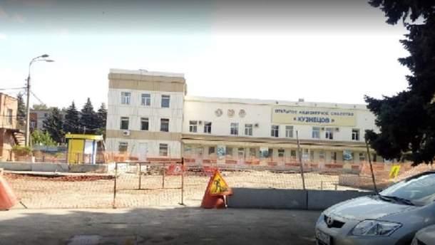 На заводі у Самарі 31 серпня теж лунали вибухи: загинуло 3 осіб