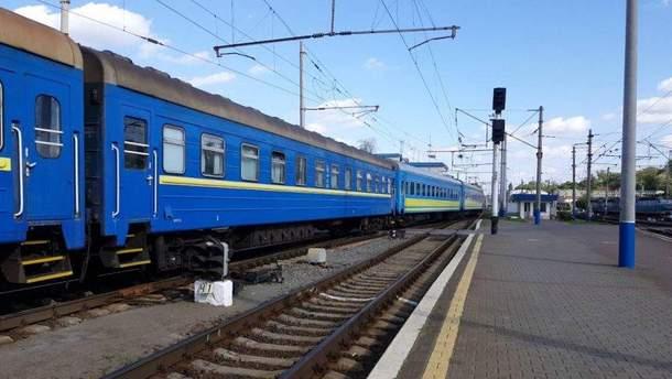 """""""Укрзализныця"""" снижает стоимость билетов: известна причина"""