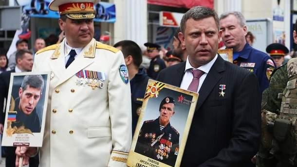 """Захарченка вбили в центрі Донецька, поранений – """"міністр"""" фінансів """"ДНР"""" Тімофєєв"""