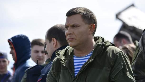 Убили Александра Захарченко