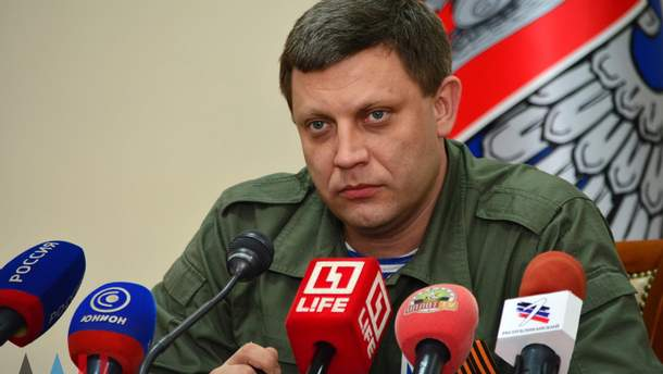 СБУ подтвердила убийство Захарченко