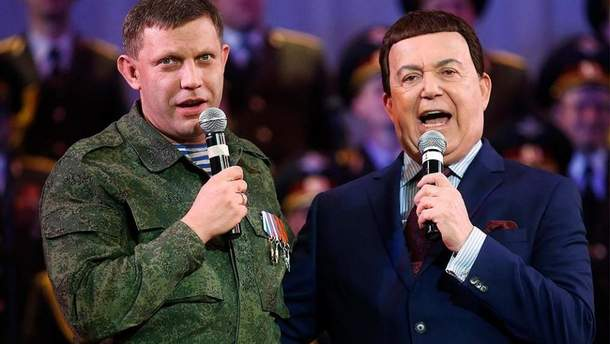 Убийство Захарченко: реакция соцсетей