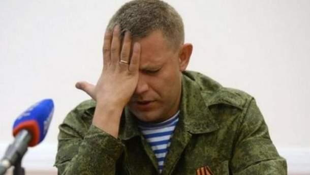 Убийство Захарченко в Донецке 31 августа