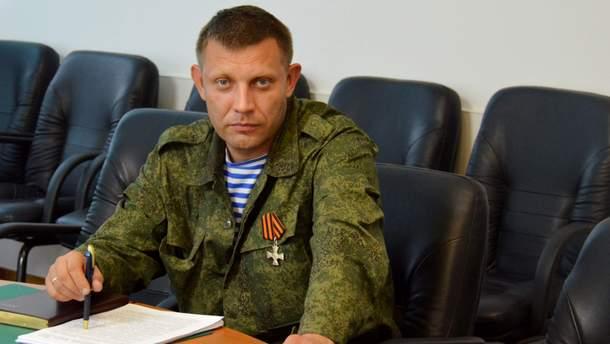 Россия соболезнует гибели Захарченко