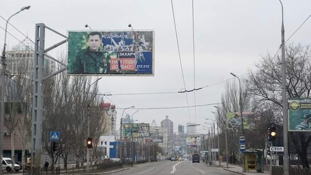 Захарченко поховають у Донецьку 3 вересня