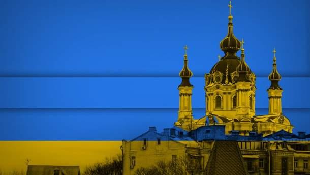 """Історик пояснив, як Томос Україні """"оживить"""" Захід"""