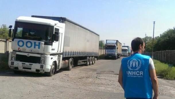 Гуманитарная помощь ООН