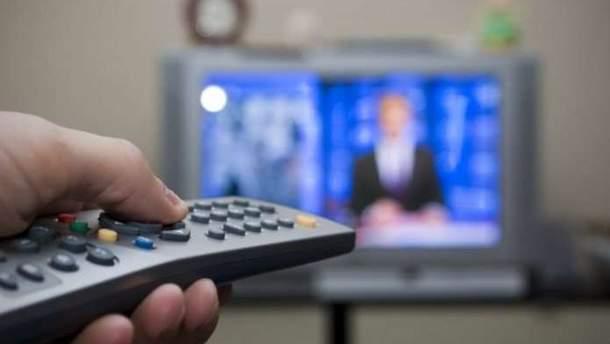 Відключення аналогового телебачення