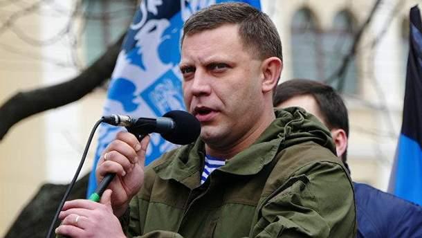 Захарченко був вбитий у Донецьку 31 серпня