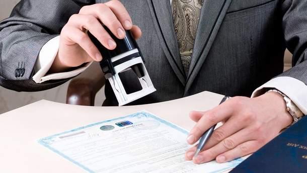 В Україні по-новому буде проходити реєстрація авто