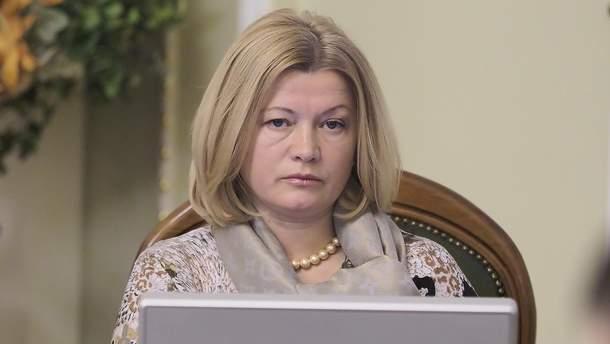 Ирина Геращенко просит помощи у ОБСЕ