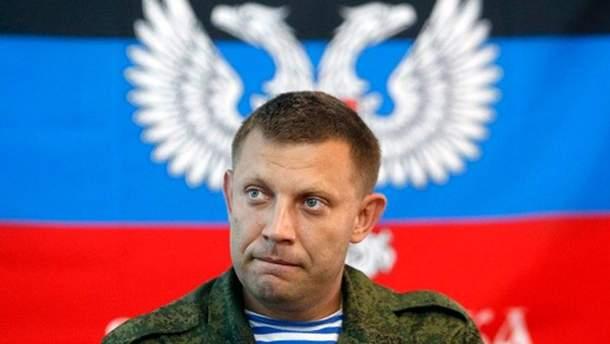 """В """"ДНР"""" заставляют идти на похороны Захарченко"""