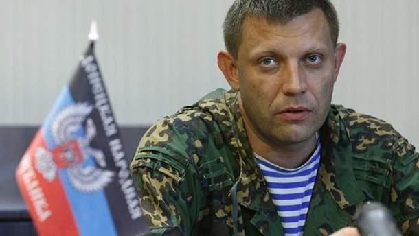 Оккупанты уже заявили об украинском следе в убийстве Захарченко