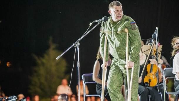 Обнародованы новые подробности о гибели Захарченко