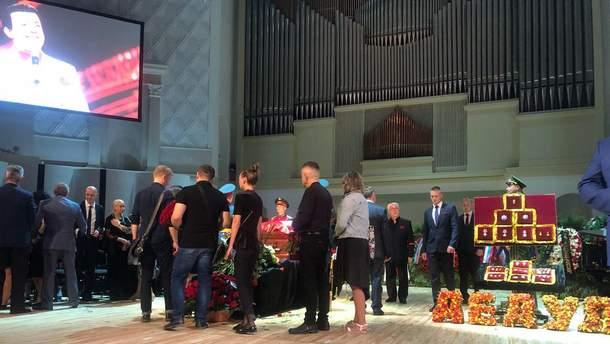 У Москві попрощалися з Йосипом Кобзоном
