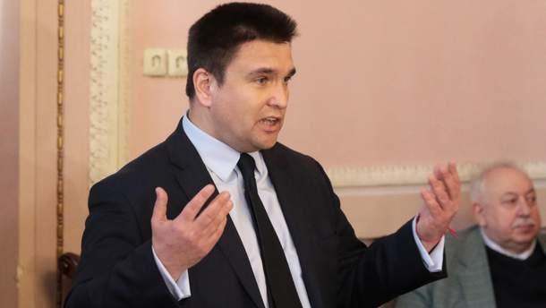 Клімкін заявив, що вірогідність провокацій з боку Росії після смерті Захарченка зросла