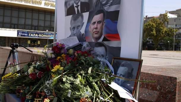 Каким будет Донбасс после смерти Захарченко: эксперт обнародовал варианты