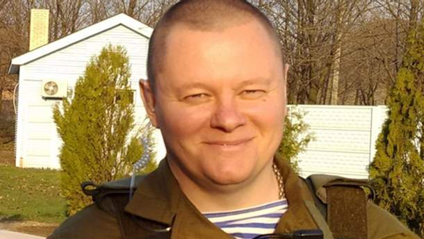 Загиблий разом із Захарченком охоронець В'ячеслав Доценко